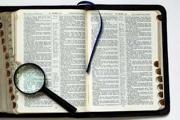 bible-fiabilite